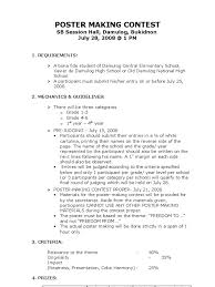 criteria for judging essay writing contest in filipino 91 121 criteria for judging essay writing contest in filipino