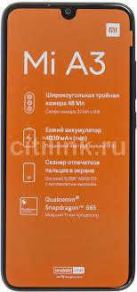 Купить <b>Смартфон XIAOMI Mi A3</b> 64Gb, синий в интернет ...