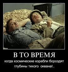 Рева назвал четыре приоритета социальной политики в Украине - Цензор.НЕТ 8014