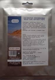 ALGO LIGHT <b>Маска</b> омолаживающая, соль мертвого моря / ALGO ...