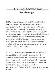cctv usage advantages and disadvantages