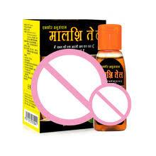 1 шт., масло Saandhha, <b>Индийский</b> Бог, <b>лосьон для</b> мужчин ...