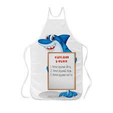 Заказать фартук с полной запечаткой Добрая <b>акула</b> #2484829 ...