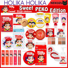 HOLIKA PEKO : Cosmetics - Qoo10