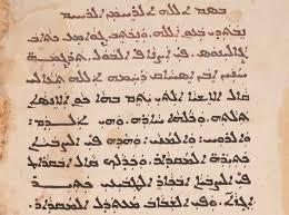 bar bahlul hmmlorientalia mbm 250 f 1v beg of Ḥunayn s arabic translation of the summary