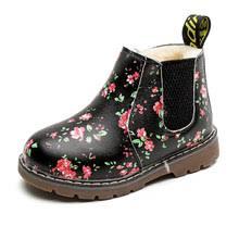 Rubber Boots for Boy Fur Promotion-Shop for Promotional Rubber ...