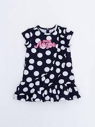 <b>Платье Pixo</b> 7789751 в интернет-магазине Wildberries.ru