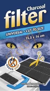 <b>Moderna универсальный фильтр</b> для туалета 15х16 см. Купить с ...