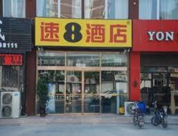 chaoyang hotel of grand epoch city chaoyang hotel of grand epoch city reviews at xianghe county chaoyang city office furniture