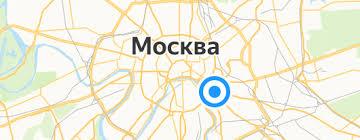 <b>Джинсы</b> Paul & Joe — купить на Яндекс.Маркете