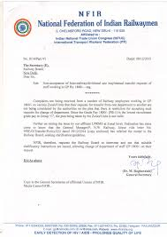 railway board is not accepting on request and mutual transfers of railway board is not accepting on request and mutual transfers of staff