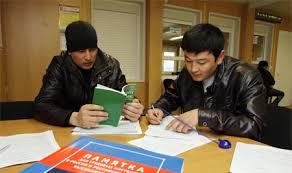 В Минобрнауки решили, сколько слов русского языка должны знать трудовые миг ...