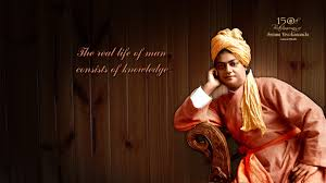 swami vivekananda picture quotes inspirational sayings in english