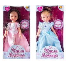 <b>Кукла</b> *Модница*, 30 см, в наборе с аксессуарами, 2 вида - PT ...