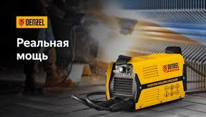 <b>Аппараты</b> ручной <b>дуговой сварки</b> — купить на Яндекс.Маркете