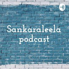 Sankaraleela Podcast By Renuka Warriar