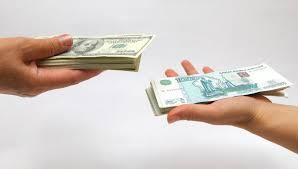 Resultado de imagen de dollar+ruble