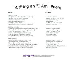 i am poem template hti3gt2t lesson plans i am handout of i am poem template and example