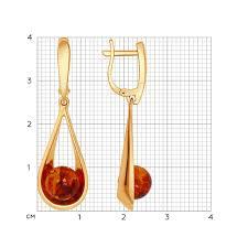 <b>Серьги</b> длинные из <b>золочёного</b> серебра с коричневым янтарём ...