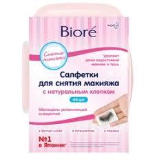 <b>Салфетки</b> для очищения и <b>снятия</b> макияжа — купить на Яндекс ...