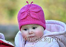 шапочка для  малышей - бабочка