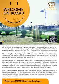 msa university organization development act as a member not an employee