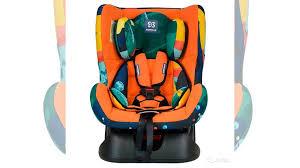 <b>Автокресло GE</b>-<b>B Farfello</b> 0-18 кг <b>космос</b> оранжевый купить в ...