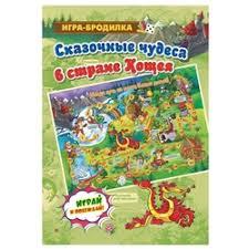 <b>Настольные игры Учитель</b> — купить на Яндекс.Маркете