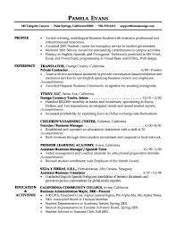 entry level resume templates sample   job resume    entry level resume template microsoft word