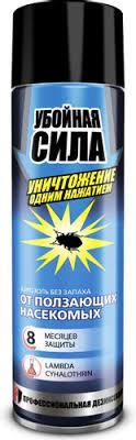 """22 отзыва на <b>Аэрозоль</b> от ползающих <b>насекомых</b> """"<b>Убойная</b> сила ..."""