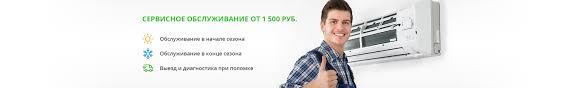 Купить Бытовая вентиляция <b>Funai</b> в Самаре — низкие цены