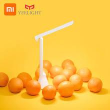 <b>Xiaomi</b> Mijia Yee светильник складной USB светодиодный ...