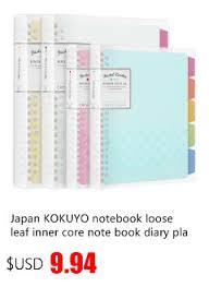 <b>Kawaii Ocean Planner Notebook</b> Cherry A6 Spiral Notebook ...
