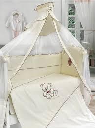 <b>Комплект</b> в кроватку Bombus <b>Праздничный</b> 7 <b>предметов</b> ...
