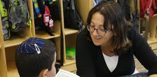 striar hebrew academy sharon ma individualized teaching