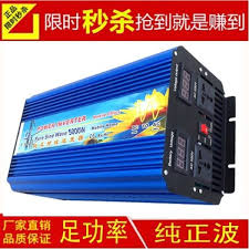 10000w <b>peak 5000w</b> Full <b>Power off</b> grid inverter 12v 220v DC to AC ...