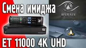 Прошивка или смена имиджа <b>Galaxy Innovations ET11000 4K</b> ...