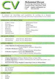 doc resume format in ms word my resume resume template simple format in ms word microsoft