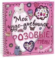 Здоровье и воспитание детей - Сеть магазинов русской книги ...