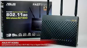 Обзор <b>Asus</b> RT-AC68U - двухдиапазонный <b>маршрутизатор</b> ...