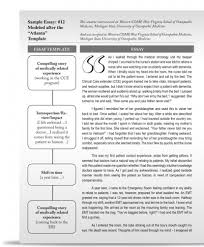 personal statement essays samples for medical school examples of example of a narrative essay about yourself personal statement scholarship essay examples essay for scholarship application