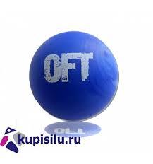 <b>Мяч для МФР</b> одинарный d-62,5 мм FT-NEPTUNE <b>ORIGINAL</b> FIT ...