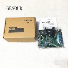 2019 <b>Generator GAVR 12A Universal Brushless</b> Generator Avr 12A ...
