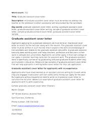 office assistant cover letter example administrative assistants    administrative assistants