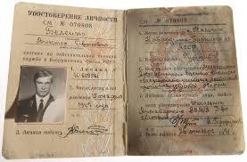 「ベレンコ中尉亡命事件」の画像検索結果
