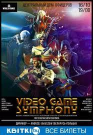 ''Video <b>Game</b> Symphony'' Музыка компьютерных игр 16.10.2020 ...
