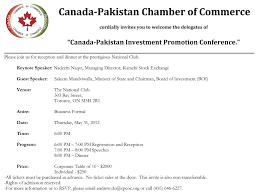 chamber of commerce events welcome reception and dinner for investment promotion conference 2012 click here for details