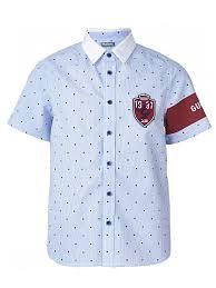 <b>Рубашка Gulliver</b> 7728621 в интернет-магазине Wildberries.ru