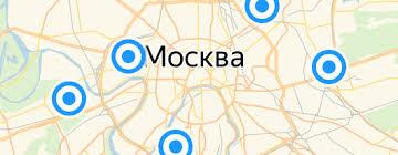 Аксессуары для компьютерной техники — купить на Яндекс ...