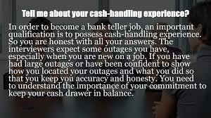 bank clerk interview questions
